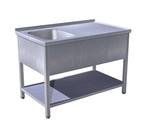 Stôl umývací s krytovaním a policou, USN-1kp