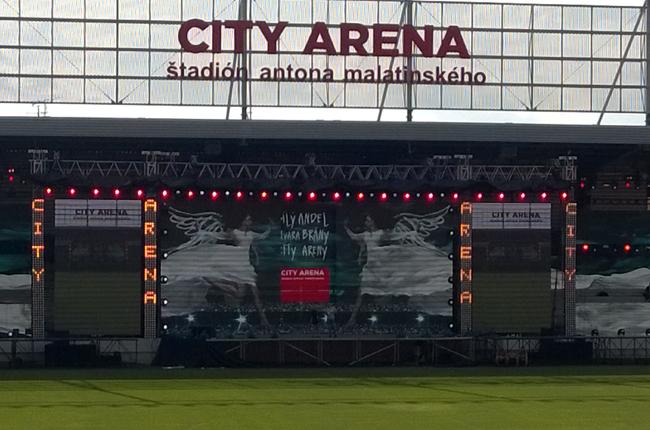CITY Aréna, Trnava - bary VIP