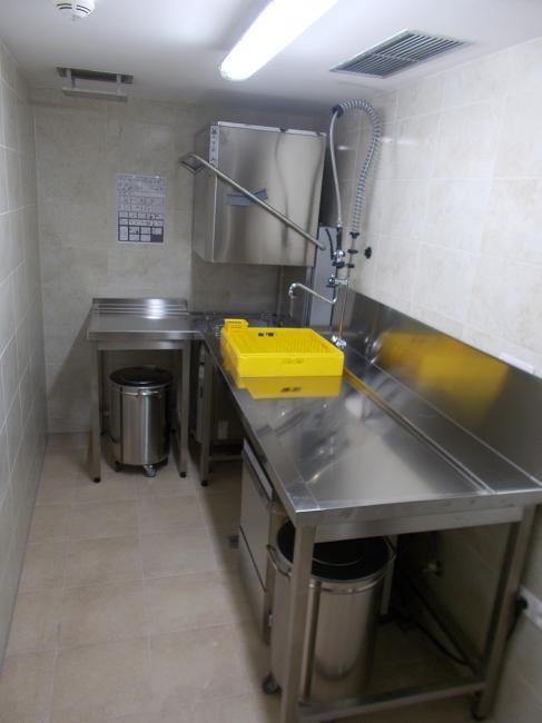 Zámok Holíč, Tabačiareň - kuchyňa + bary